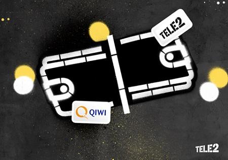 Электронный кошелек QIWI и Tele2