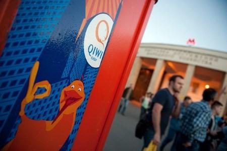 Кросс-продажи на QIWI Терминалах