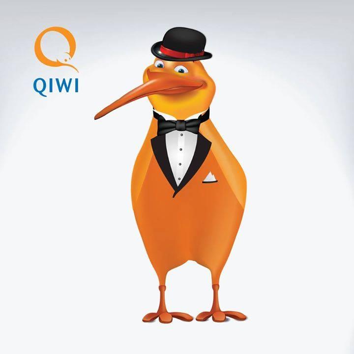 Представительство QIWI в Нижнем Новгороде