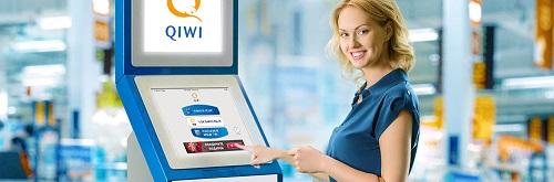 QIWI оправдывает ожидания своих пользователей