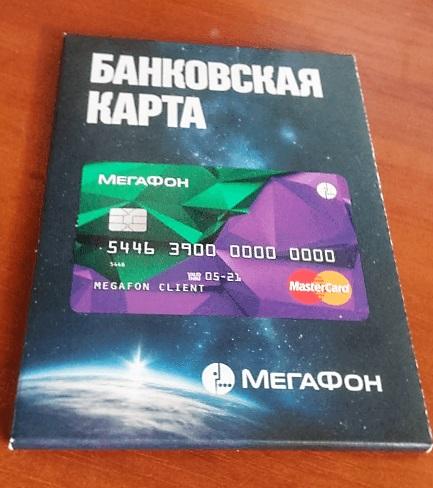 Как получить МегаФон-карту в салоне