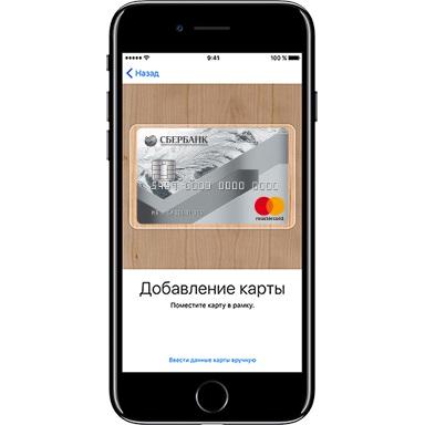 Как к Apple Pay подключить карту Сбербанка?