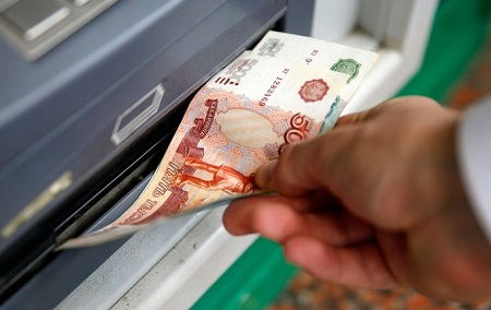 Где не принимают банковские карты