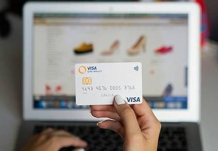 Как защитить данные на банковской карте?