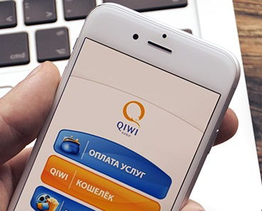 Как вывести деньги из заблокированного кошелька QIWI