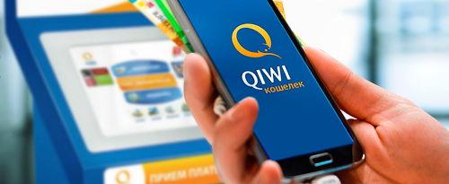Как оплатить через QIWI счет от интернет-магазина?