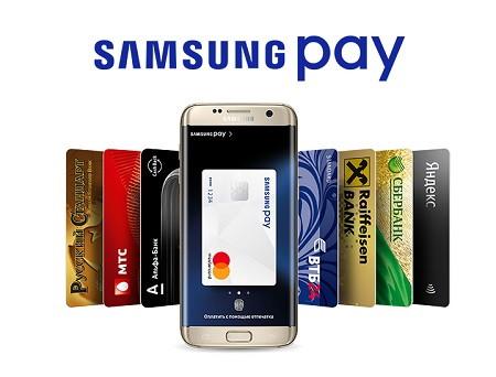 Плати смартфоном с Samsung Pay!