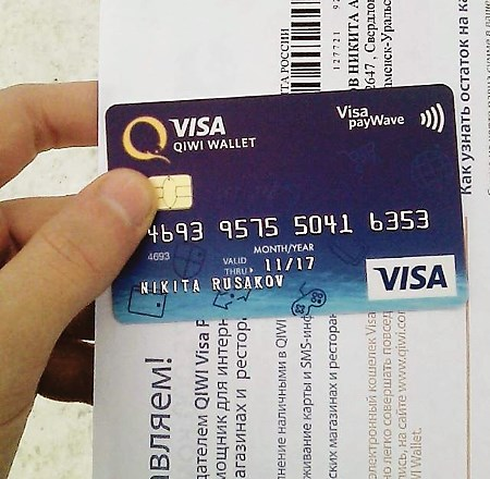 Как при оплате картой конвертируются валюты?