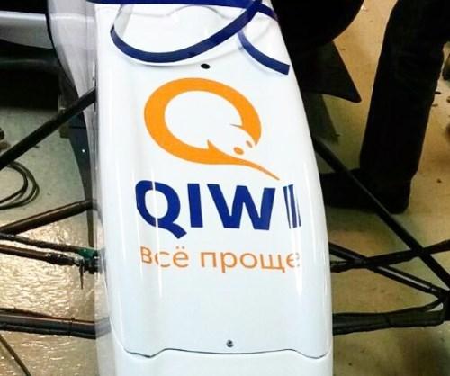 QIWI увеличил лимиты сервиса CONTACT-СЧЕТ