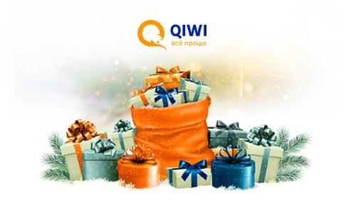QIWI повысил суммы для переводов CONTACT