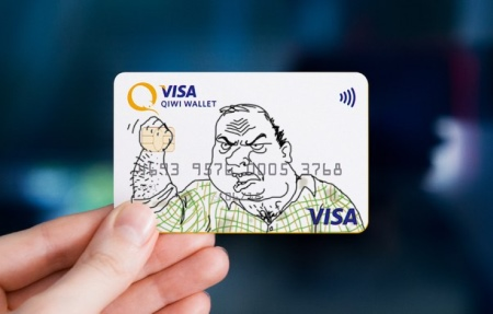 Что делать если украдены деньги из кошелька или карты?