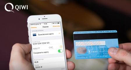 Как платить с QIWI Visa Card