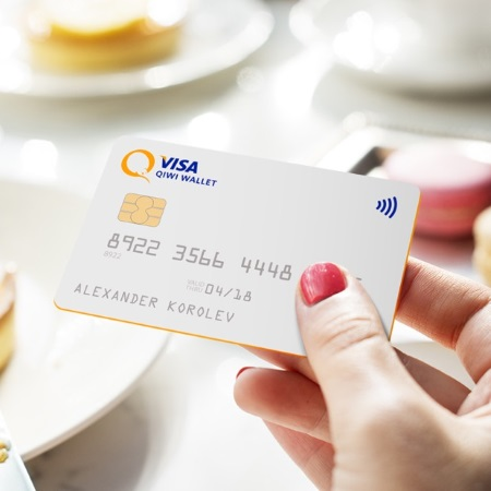 Почему QIWI Visa Plastic?