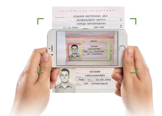 Сканы паспортов