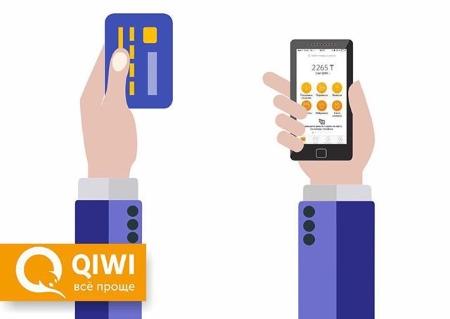 Скидка 30% при оплате госуслуг с QIWI