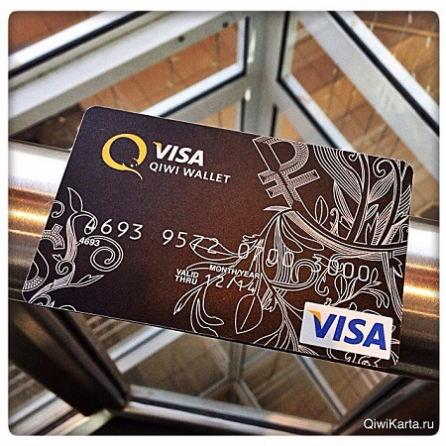 Что такое BIN или Вы уверены в своей банковской карте?