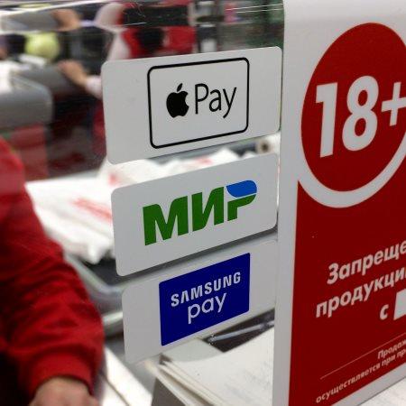 Android Pay от Google запускается в России