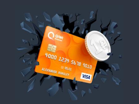 Как оформить именную карту QIWI payWave