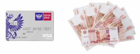 Почта России внедряет переводы PosTransfer