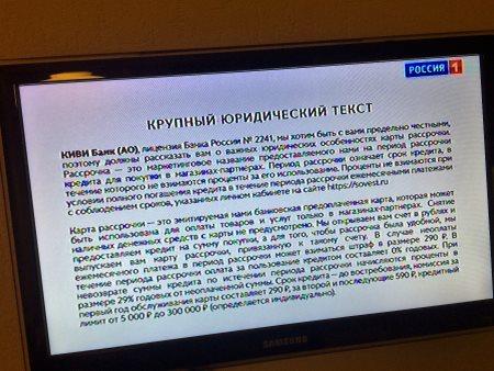 """Крупный юридический текст карты """"Совесть"""""""