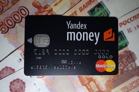 Как делают карту Яндекс.Деньги