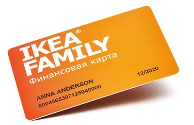 Кредитная карта IKEA FAMILY