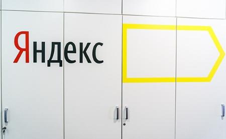 Переводы внутри Яндекс.Деньги теперь без комиссии!