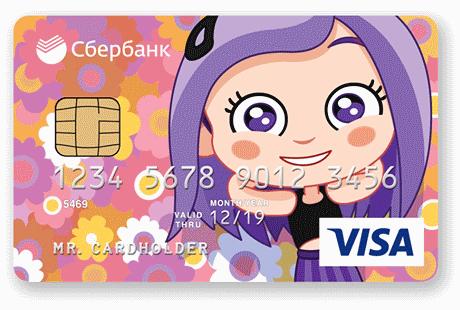 В России растет спрос на «детские» банковские карты и вклады