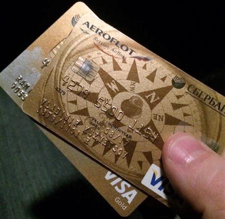 Как быстро вернуть утерянную карточку Сбербанка