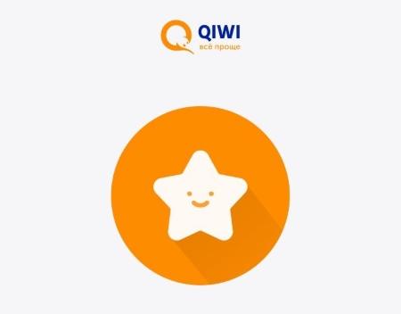 Платежи и переводы - с QIWI проще!