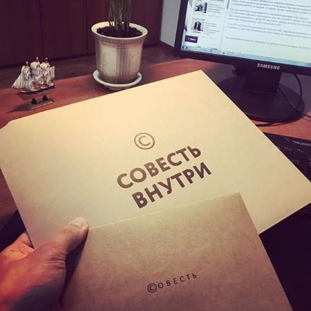 """Как одобряется лимит по карте """"Совесть"""""""