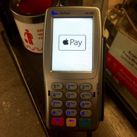 Как оплатить с Apple Pay