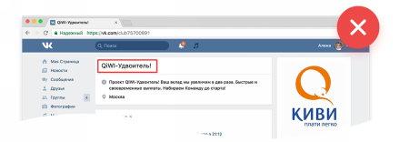 «Положи 50 рублей — получи 500»