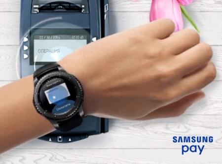 Часы с технологией бесконтактных платежей