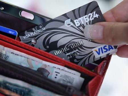Как происходит процесс оплаты картой VISA