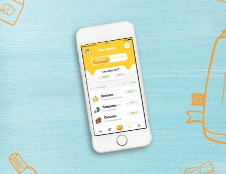 Детское приложение «Райффайзен-Start»