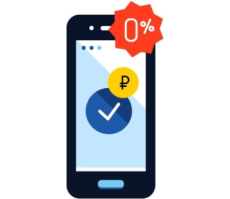 Платите и переводите с Яндекс.Деньги