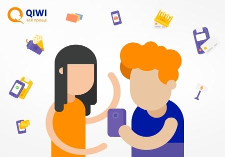 Запустите свой бизнес с QIWI