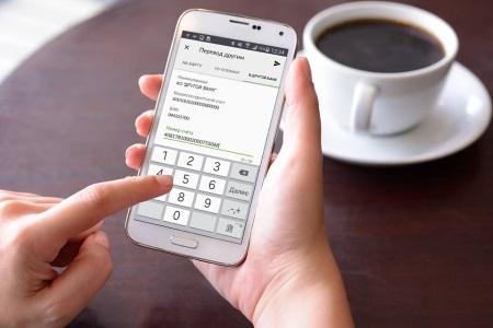 Как снять деньги с мобильного телефона
