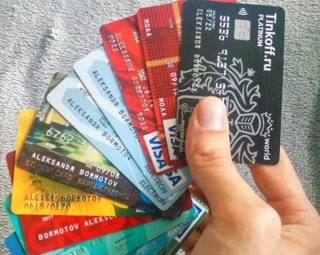 Лайфхаки о кредитных картах