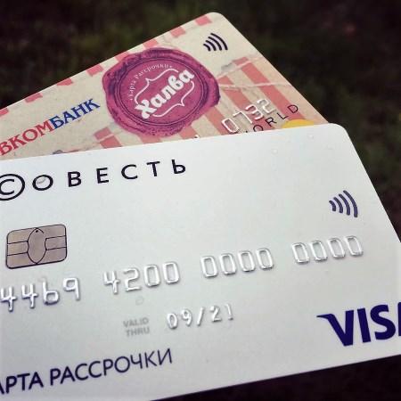 Карта рассрочки и кредитка: разница есть!