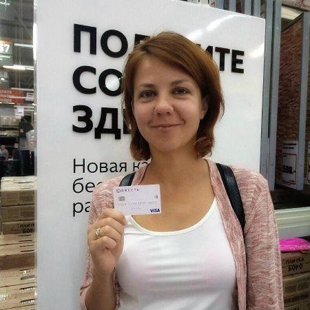 """Бесплатно 350 рублей на телефон от карты """"Совесть"""""""