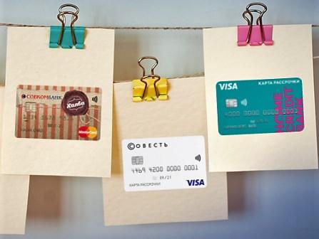 Что выбрать: кредитку или карту рассрочки