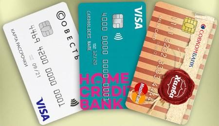 Карты рассрочки против кредитных карт
