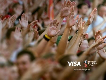 На футбол с акцией «Команда Visa»