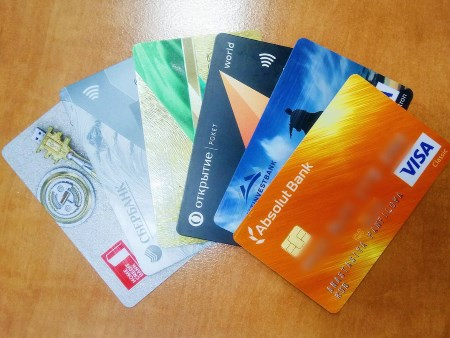 Какими бывают платежные карты?