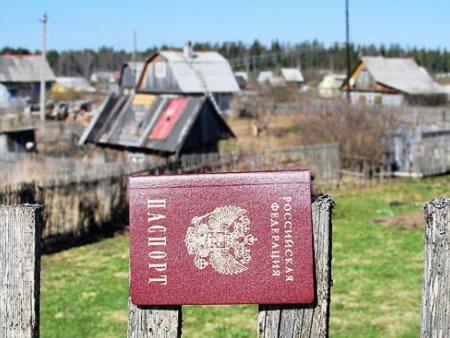 Могут ли мошенники взять кредит по чужому паспорту?
