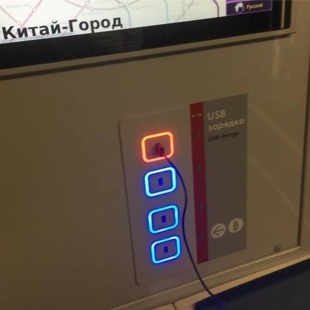 Зарядка смартфона в метро угрожает безопасности
