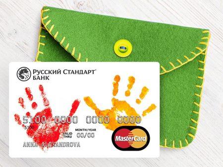 Что такое детская карта Банка Русский Стандарт?