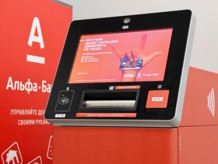 Снятие денег в банкомате смартфоном или часами